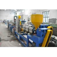 Best 20 - 50mm One Screw Extruder Plastic Machine Single Wall Corrugated Pipe Production Line wholesale
