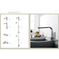 Best faucet ,shower .mixer ,tap wholesale
