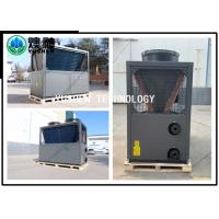 Best High Automation Small Air Source Heat Pump , Air To Water Source Heat Pump 25HP wholesale