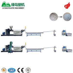China 250 - 300kg/H Pet Bottle Recycling Machine Pet Bottle Scrap Machine 55kw Energy Saving on sale