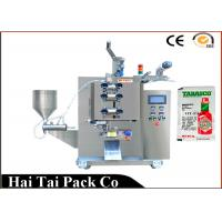 Best Sachet Cream / Shampoo / Lotion Automated Packing Machine 15 gms to 250 gms wholesale