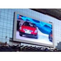 China Commercial Electronic Outdoor Full Color Led Display Advertising High Brightness on sale