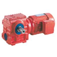 China HS Series Helical-Worm Geared Reducer on sale