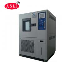 Best Constant Temperature And Humidity Chamber , Environmental Stability Chamber wholesale