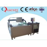 Best Low Running Cost 3D Crystal Laser Engraving Machine 0.07-0.12mm Engraving Dot Pitch wholesale
