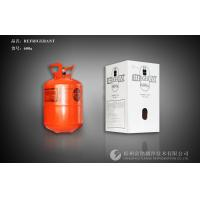 Best Isobutane R600a AC Refrigerant Gas 75-28-5 1969 for Air Conditioning wholesale