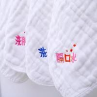 Best Extra Soft Cotton Muslin Face Washcloths 6 Layer Natural For Girls / Boys wholesale