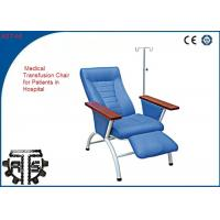 Best Handle Controlled Medical Transfusion Chair Hospital Furniture For Pediatric wholesale
