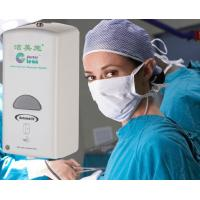 Best Hospital Surgical Touchless Hand Sanitizer Dispenser For Infection Control wholesale