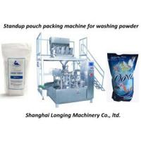 China Standing Pouch Packaging Machines for Lanudry Powder on sale