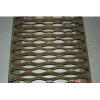 Best Crocodile Mouth Anti Skid Stair Treads/Perforated Metal stair treads wholesale