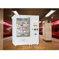 Best Body Lotion Bath Products Kiosk Vending Machine for Hotel , 22 Inch Touch Screen wholesale