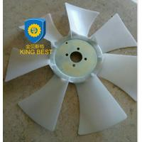 """Buy cheap JCB Engine Parts Cooling System Fan Blade 21"""" OEM No 123/05911 from wholesalers"""