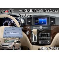 Best Car Gps Android Navigation Interface for 2011-2017 Nissan Quest (E52) wholesale