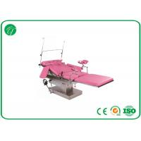 Best Multi - Purpose surgery room equipment For Woman Examination , stainless steel materials wholesale