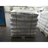 Best EDTA Tetrasodium salt in 25kg / bag white powder as chelating agent wholesale