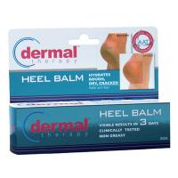 Best Essential Oils Cracked Foot & Heel Balm / Cream 50g with Antioxidants, Vitamins wholesale