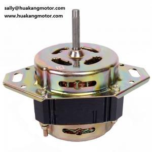 Best Asynchronous Electric Motor Washing Machine AC Gear Motor HK-118Q wholesale