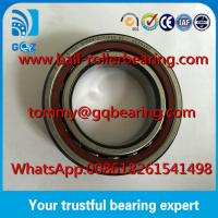 Buy cheap 45*75*16mm Dimension Bakelite retainer FAG B7009-C-T-P4S-UL Spindle Bearing product
