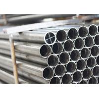 China Durable Core Drilling Tools Wireline Drill Rod 3m Match With Diamond Drill Bit on sale