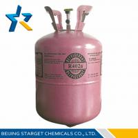 Best R402A Purity 99.8% R402A Fluorine Mixed Refrigerant r22 replacement wholesale