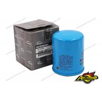 Best Auto parts Car Engine Oil Filter 15208-H8911  For Bluebird Cherry Pick up wholesale