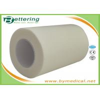 China First Aid Adhesive Silk Surgical Tape With Zig Zag Edge , Silk Medical Tape 75mm on sale