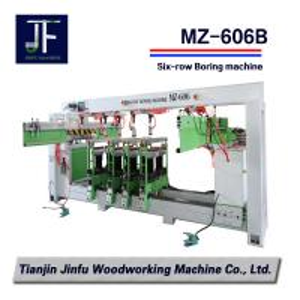 Best MZ-606B line boring machine, tunnel boring machine woodworking machinery wholesale