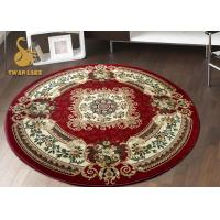 Best Customized Persian Floor Rugs / Persian Round Rugs For Conference Room wholesale