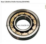 Best Koyo Cylindrical Roller Bearing (NJ307MA) wholesale