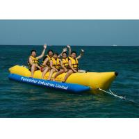 Best Single Tube Inflatable Banana Boat Yellow Printed Fire Retardant PVC Materials wholesale