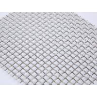 Best Heat Resisting Woven Stainless Steel Cloth  304L 316L Square / Rectangular Hope Shape wholesale