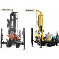 Best Multifunctional Rotary Water Well Drilling Rig Machine With Crawler Pneumatic wholesale