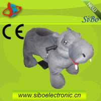 Best Plush Car Toy , Moving Plush Toy , Animal Electric In Mall , Electrical Walking Car wholesale