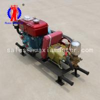 China China In Stock YQZ-30 Small Hydraulic Diamond Core Drilling Machine Rig For Sale on sale