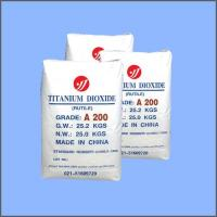 Buy cheap Anatase Type Titanium Dioxide A200 from wholesalers