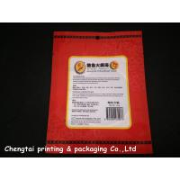 Vacuum Pack Retort Pouch Packaging / 3 side seal pouch Easy to tear