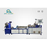 Best Lab Mini SHJ-21 Pellets Twin Screw Extruder wholesale