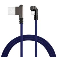 China Industrial Right Angle USB Cable Charging Transmission Fashionable Durable on sale