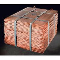 China 99.99 %  copper cathodes on sale