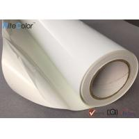 Best Premium RC Self Adhesive Glossy and Luster Photo Paper 190gsm and 260gsm wholesale