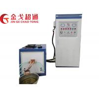 China Power Saving High Frequency Induction Furnace With High Heating Speed on sale