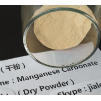 Best Pigment Chemical Manganese Carbonate Powder Light Brown EC No 209-942-9 wholesale