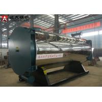 Best Forced Circulation Thermal Oil Heater Boiler Hot Oil Boiler 1400kw 2100kw Automatic Operation wholesale