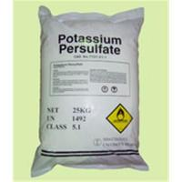 Best Potassium Persulfate From China wholesale