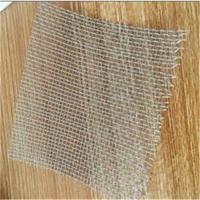 Buy cheap Corrosion Resistance Square Wire Mesh for Sale product