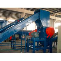 Best 300kg/H Waste Plastic Recycling Machine High Capacity Efficiency wholesale