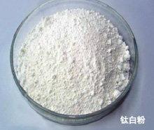 Best Titanium dioxide Rutile/Anatase(TiO2),Rutile/anatase titanium dioxide wholesale