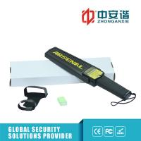 Best Portable Handheld Metal Detector Ultra - High Sensitivity For Security Check wholesale