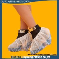 2017 New product disposable anti skid non woven shoe cover